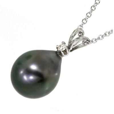 Tahitian South Sea Cultured Pearl & Diamond Pendant 14K