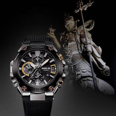 G-Shock MR-G Titanium Solar Bluetooth Watch, 54.7mm