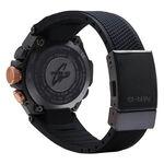 G-Shock MR-G Japanese Kachi-Iro Titanium Solar Watch, 54.7mm