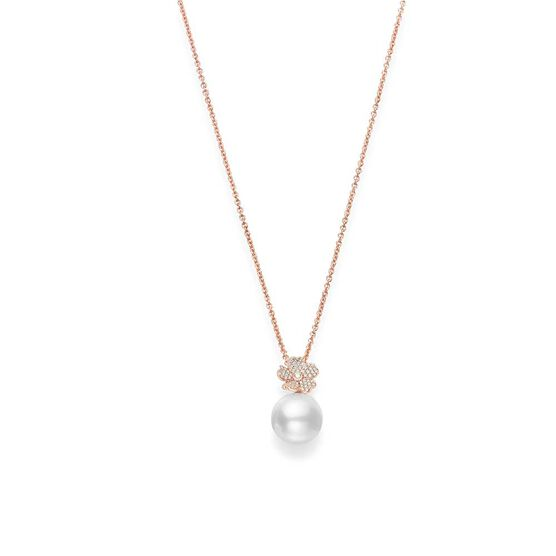 Rose Gold Mikimoto White South Sea Cultured Pearl & Diamond Cherry Blossom Necklace 18K