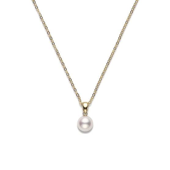 Mikimoto Akoya Cultured Pearl Pendant 7mm, AA, 18K