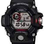 G-Shock Solar Digital Watch