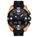 Tissot T-Touch Expert Solar NBA Special Edition Special Collections Quartz Chrono Watch., 45mm