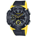 G-Shock Yellow Detailed Interchangeable Band Watch