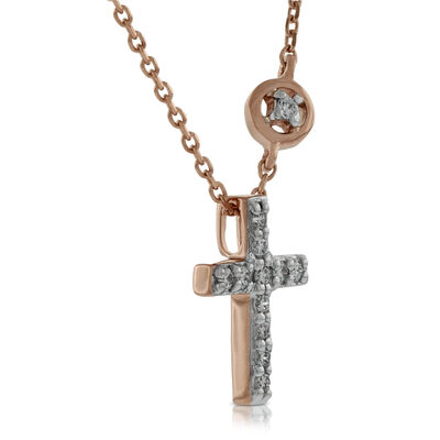 Rose Gold Diamond Cross Pendant 14K