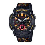 G-Shock Kingdom of Bhutan Limited Edition Interchangeable Band Watch