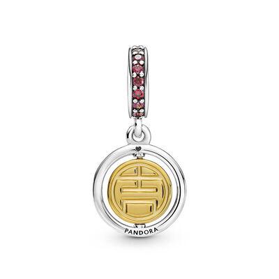 Pandora Shine™ Spinning Lucky CZ Dangle Charm