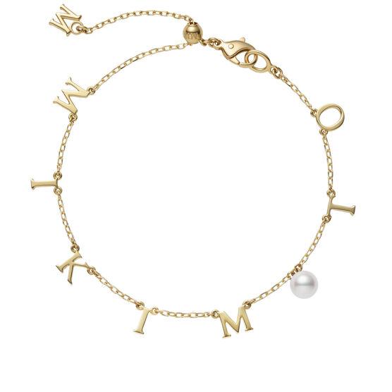 "Mikimoto Pearl & ""MIKIMOTO"" Charm Station Bracelet 18K"